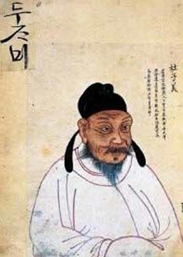 Puzzle Ricordi-51217 Chinese Art - The Wise Chinese Man, 1790-1800