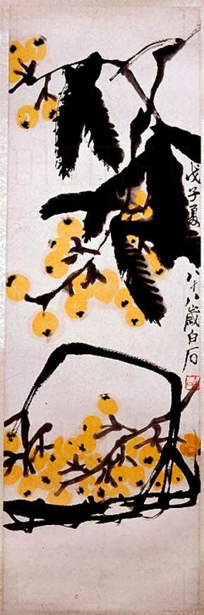 Puzzle Ricordi-52214 Chinese Art - P'i-pa's Fruit