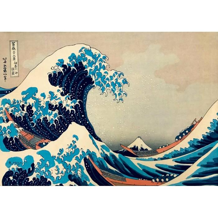 Hokusai - The Great Wave off Kanagawa, 1831 Puzzle 1000 pieces