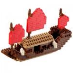 Brixies-58117 Nano 3D Puzzle - Junk Boat (Level 3)