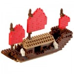 Nano 3D Puzzle - Junk Boat (Level 3)