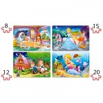 Puzzle  Castorland-041008 XXL Pieces - Beautiful Fairy Tales