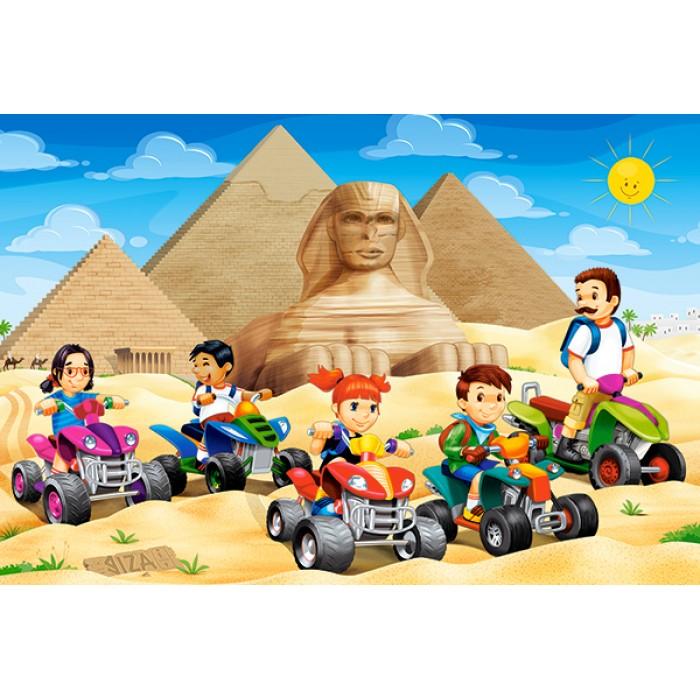 Mini Puzzle - Egypt