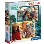 2 Jigsaw Puzzles - Disney Raya