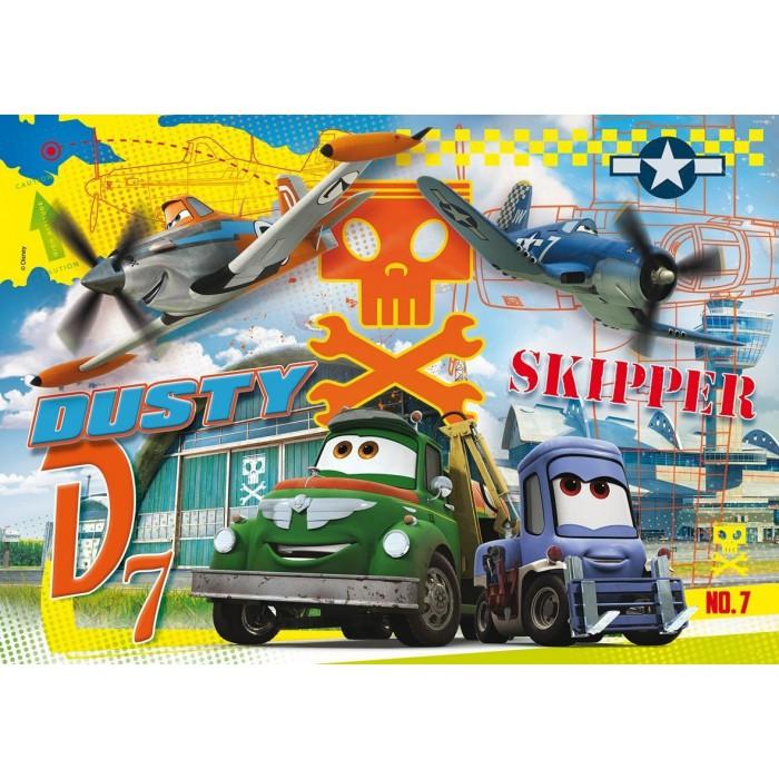 XXL Pieces - Planes