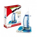 3D Puzzle - Burjal-Arab (Difficulty: 4/8)