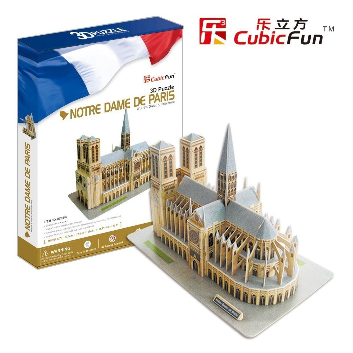 3d puzzle france paris our lady cathedral of paris cubic fun mc054h 74 pieces jigsaw puzzles. Black Bedroom Furniture Sets. Home Design Ideas