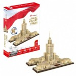 3D Puzzle - Palace of Culture and Science