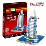 Cubic-Fun-C065H-2 3D Puzzle - Burjal-Arab (Difficulty: 4/8)
