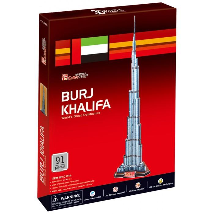 3D Puzzle - Burj Khalifa (Difficulty: 4/8)