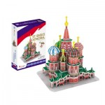 Cubic-Fun-C239h 3D Puzzle - St. Basil's Cathedral - Difficulty: 4/8