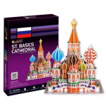 Cubic-Fun-C707H 3D Puzzle - Russia, Moscow: St. Basil the Blessed Cathedral