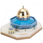 Cubic-Fun-C714H 3D Puzzle - Israel, Jerusalem: Dome of the Rock