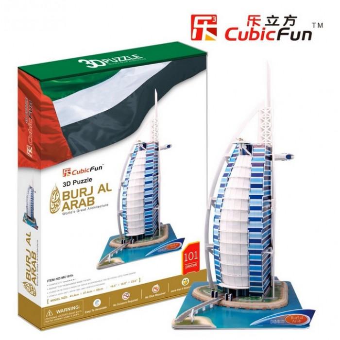 3D Puzzle - Dubai, Burj Al Arab (Difficulty: 7/8)