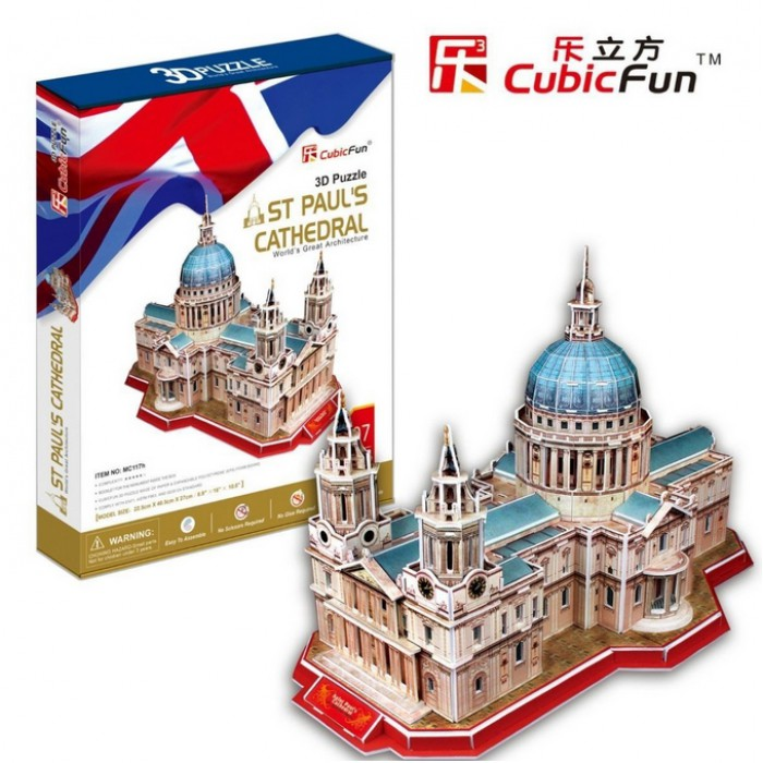 3D Puzzle - United Kingdom: St. Paul's Cathedral of London (Difficulty: 6/8)