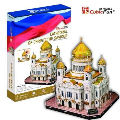 Cubic-Fun-MC125H 3D Puzzle - Russia: Christ- Savior Cathedral of of Moscow