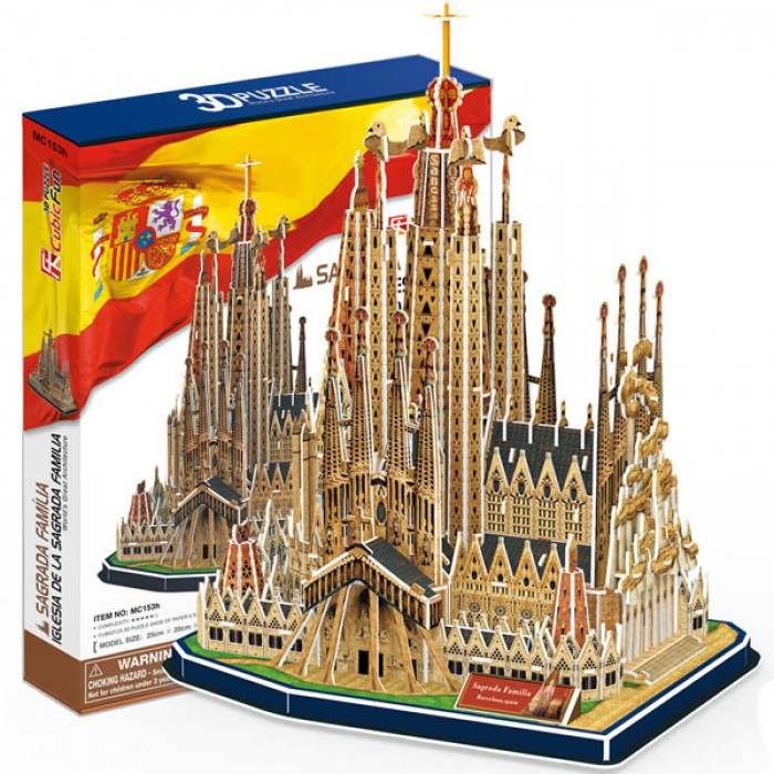 3D Puzzle - Sagrada Família