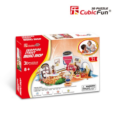 Cubic-Fun-P627H 3D Puzzle - Music Store (Difficulty: 4/8)