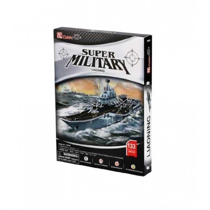 3D Jigsaw Puzzle - Super Military Liaoning