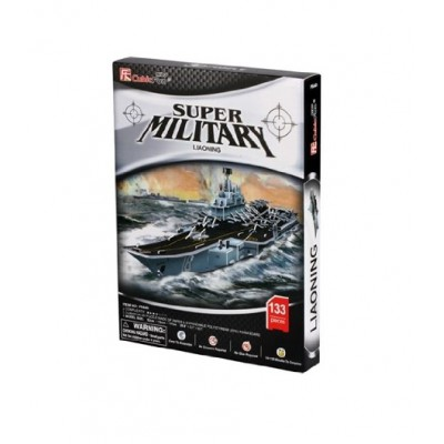 Cubic-Fun-P644H 3D Jigsaw Puzzle - Super Military Liaoning