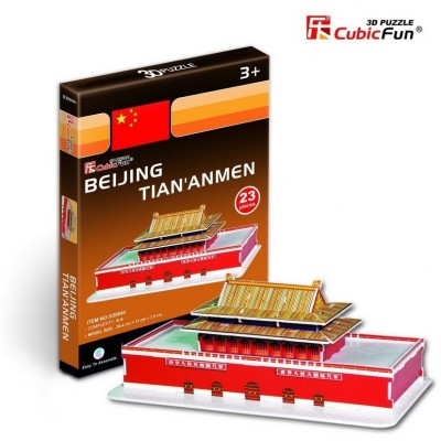 Cubic-Fun-S3004H 3D Mini Series Puzzle- China, Beijing: Tiananmen (Difficulty 2/8)