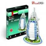 Cubic-Fun-S3007H 3D Mini Series Puzzle- United Arab Emirates: Burj Al Arab (Difficulty 2/8)