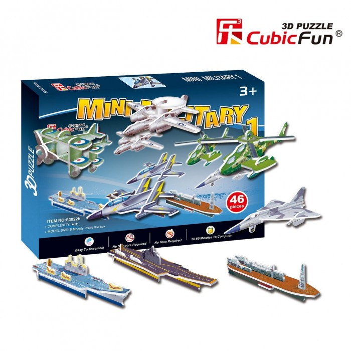3D Mini Series Puzzle- Military cars (Difficulty 2/8)