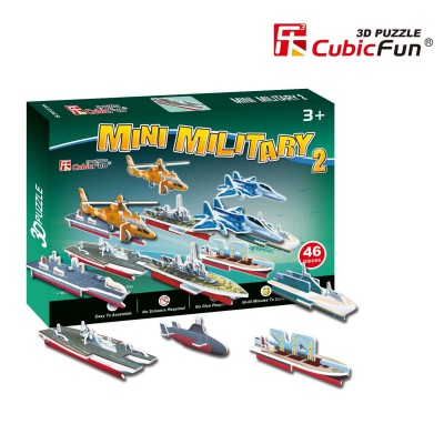 Cubic-Fun-S3023H 3D Mini Series Puzzle- Military cars (Difficulty 2/8)