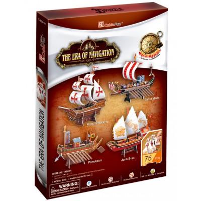 Cubic-Fun-T4001H 3D Puzzle - Voyage Century Serie
