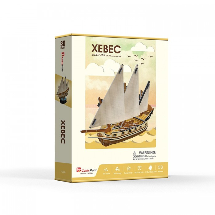 3D Puzzle - Xebec - Difficulty: 4/6