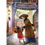 Wooden Jigsaw Puzzle - The bookstore