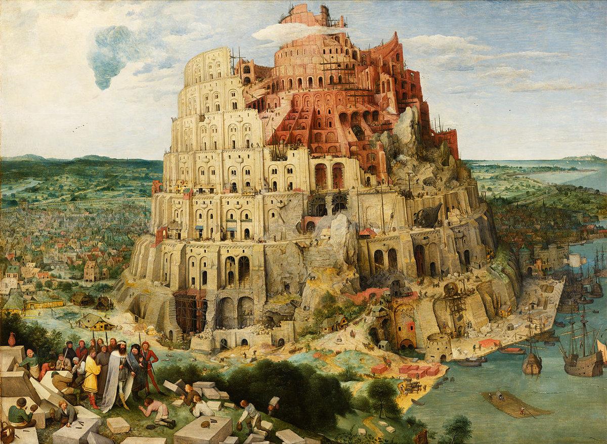 Brueghel Pieter: Tower of Babel, 1563