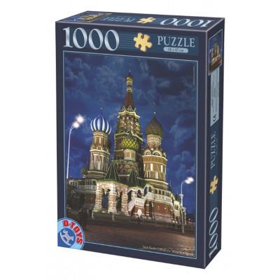Puzzle Dtoys-74812