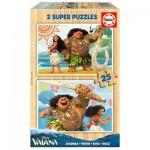 Educa-16949 2 Wooden Jigsaw Puzzles - Vaiana