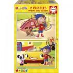 Educa-17161 2 Wooden Jigsaw Puzzles - Noddy