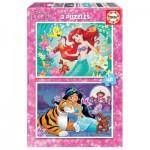 Educa-18213 2 Puzzles - Disney Princess