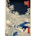 Puzzle  Grafika-Kids-00272 Magnetic Pieces - Utagawa Hiroshige