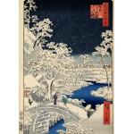 Puzzle  Grafika-Kids-00272 Magnetic Pieces - Utagawa Hiroshige