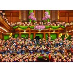 Puzzle  Grafika-Kids-00810 François Ruyer: Orchestra