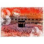 Puzzle  Grafika-02286 Travel around the World - Saudi Arabia