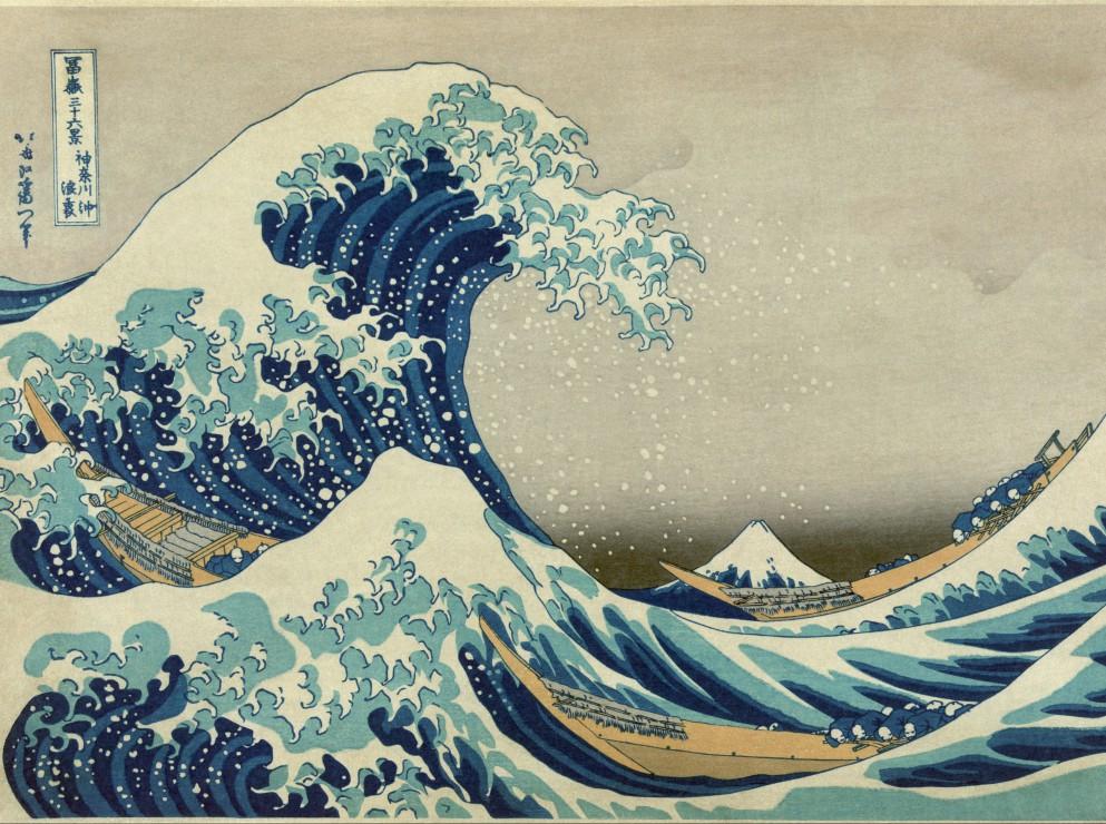 Trefl Hokusai Katsushika The Great Wave