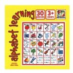 Puzzle  James-Hamilton-706 Alphabet Learning