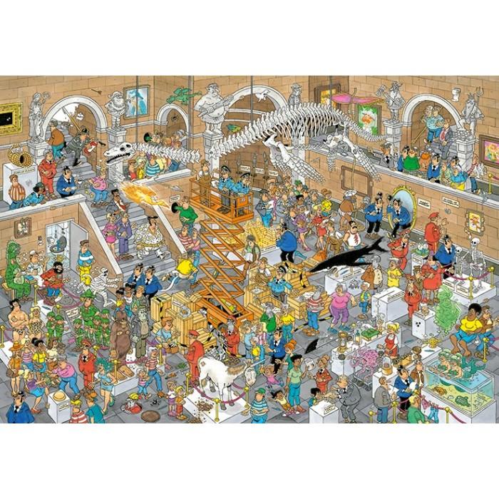 Jan van Haasteren - Gallery of Curiosities