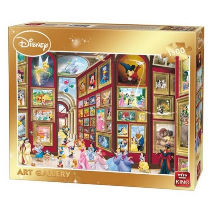 Disney - Art Gallery
