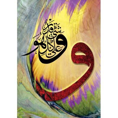 Puzzle KS-Games-11365 Ali Eminoglu - Allah