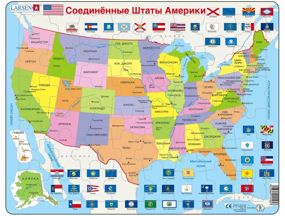 Puzzle Map Of The United States.Frame Jigsaw Puzzle Map Of The United States In Russian Larsen
