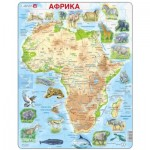 Frame Puzzle - Africa (in Russian)