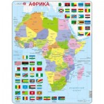 Larsen-K13-RU Frame Puzzle - Africa (in Russian)