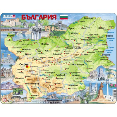 Larsen-K52-BG Frame Puzzle - Physical Map of Bulgaria