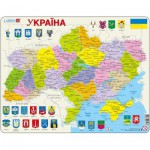 Larsen-K57 Frame Puzzle - Political Map of Ukraine